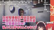 【熟肉·夜勤事件】刻耳珀罗斯&炼金术师 vs. 船橋先輩