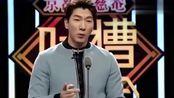 张亮寇静官宣离婚 两人家庭背景被扒 门不当户不对双方条件悬殊