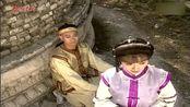 戏说乾隆:四爷对沈芳提起自己两个皇后,顿时感觉他挺悲催的