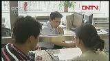 [视频]两部委:婚后房产证加名免征契税
