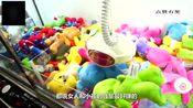 揭秘:商场娃娃机1天能赚多少钱?数字大到你想象不到!