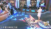 金星秀:星姐这一个举动引爆全场,沈楠愣了!