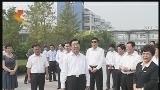 [视频]张庆黎在石家庄市二中看望慰问师生(0910)