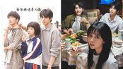 《以家人之名》即将上线,宋威龙谭松韵组cp,张新成特别出演