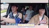 周游记:林俊杰自爆曾经开过周杰伦的新车,我们记忆里的两个男孩凑在一起了