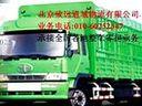 【物流首选致远通诚】北京到焦作物流公司查询{货运专线}业务电话010-60252347