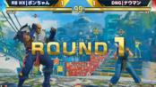 FAV CUP【总决赛】Bonchan (沙加特) VS Nauman (小樱) 街霸5CE