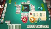 《欢乐麻将》:第一次玩血流换三张,牌都这么好吗?