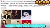 央视主持人大赛蔡紫夺冠,但为何是尹颂、张舒越主持春晚?