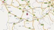 四川自贡发生4.3级地震 多地网友称有震感