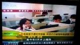 深圳电视台:微店网网址糟屏蔽,阿里被指恃强凌弱 标清