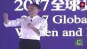 马云: 未来三年无工可打、个体户也将逐步消失、穷人该怎样改变! _2