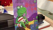 《请给青蛙一个吻》(汤尼·邦宁 罗莎琳德 任溶溶)(中文绘本推荐)(远行的青蛙…请不要再带着你们的井…)【茉莉的学习之旅 刚刚开始…】
