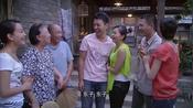 错婚:杨东准备补办婚礼,院里帮他们忙前忙后,真是邻里一家亲