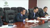 [青海新闻联播]提升建议办理质量 加快推进公共法律服务体系建设