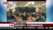 韩美联合军演:进行防御朝特种部队渗透训练