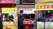 镇江最火的美食街 江苏大学旁边 泰州开车一小时就能到达! @美食