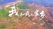 【郑云龙】20191018青春山东:我和我的家乡
