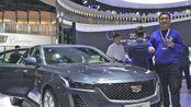 有车Video丨241马力带变缸技术 起售价27.97的CT5是否值得购买?