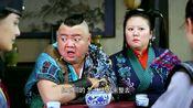 蒋平和月华失策了,徐庆和秋葵竟幸灾乐祸:以后谁也别说谁傻了!