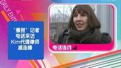 Kim痛诉李阳:拖欠离婚赔偿款 隐瞒财产