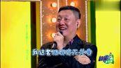 孙仲秋模仿起韩磊唱歌手势,还自创孙氏麻将打法,解说太乐呵!