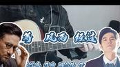 【附谱】周杰伦、张学友与方文山的最新合作单曲,为武汉加油|木吉他贴近原版改编cover by glaba