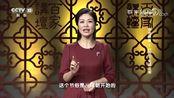 百家讲坛:灯树千光照夜阑,正月十五闹元宵
