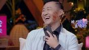 《妻子的浪漫旅行3》霍思燕和杜江现场视频连线好恩爱,没想到姜山也是情话王子呀
