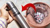 保温杯中倒入冷水放火炉上,多久才能煮开?结果的确不同