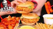 【Zoey】9月25日最新!肯德基炸鸡大汉堡蘸芝士酱吃啦!大薯条和还有韩国kfc特有的炒炸年糕