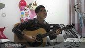 贝加尔湖畔--吉他弹唱(原唱:李健)
