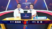 JJ斗地主冠军杯S1:辽宁沈阳特战队vs天津智尊武清战队16