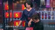 """金星秀:沈楠江珊玩""""神秘盒"""",江珊居然被沈楠这拙劣的表演给骗到了"""