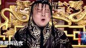 岳云鹏:不要跟我提郭麒麟,一提他我就火大!都没做过亲子鉴定!