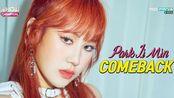 Jimin Park - April Fools (0401) 180912 MBC every1 Show Champion