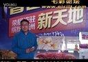 山东巨野2014住宅与房地产业展览会(三十七)