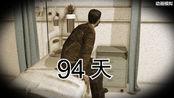 """【动画】潜伏时间长 传染源不明 3D还原河南信阳现两例超""""常规""""病例"""