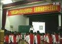 YY024六年级 翻身的日子(中)(广东省第五届中小学音乐优秀教学设计、优质课现场教学评比活动)
