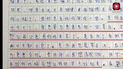 男孩写297字休学假条: 老师, 我想请假休学一年, 挣钱给妈妈换肾