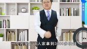 又一波福利!3月起,北京将有一批人每月都能领钱,数额还不少