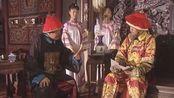 康熙王朝:皇上同意吴三桂撤藩所用钱粮额度奏折,让朱国治去办理