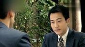 小伙办理公司手续被为难,不想偶遇负责人,竟是当年故友!