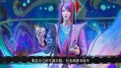 精灵梦叶罗丽:颜爵为何没有专属宫殿?冰公主他住我的冰晶宫