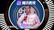 黄觉diss范湉湉在《我就是演员》放话要拿奥斯卡:干嘛不去抢呢?