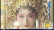 [一鸣惊人]尾声《此生最爱是梨园》 演唱:曾小敏_CCTV节目官网-CCTV-11_央视网(cctv.com) (