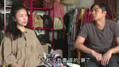 香港人的悲惨生活:住在唐楼的情侣:有努力的储钱,不见得能买到房子!