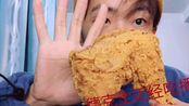 吃播初体验 冬天里一定要吃的炸鸡 德克士脆皮手枪腿 超满足