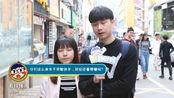 台湾人真的觉得大陆人吃不起茶叶蛋吗?