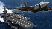 [海军装备]美欲同时造两艘福特级航母首支F35C中队2021年部署航母